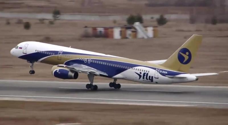 Авиабилеты уфа сочи прямой рейс дешево