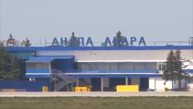 Аэропорт Анапы получил премию