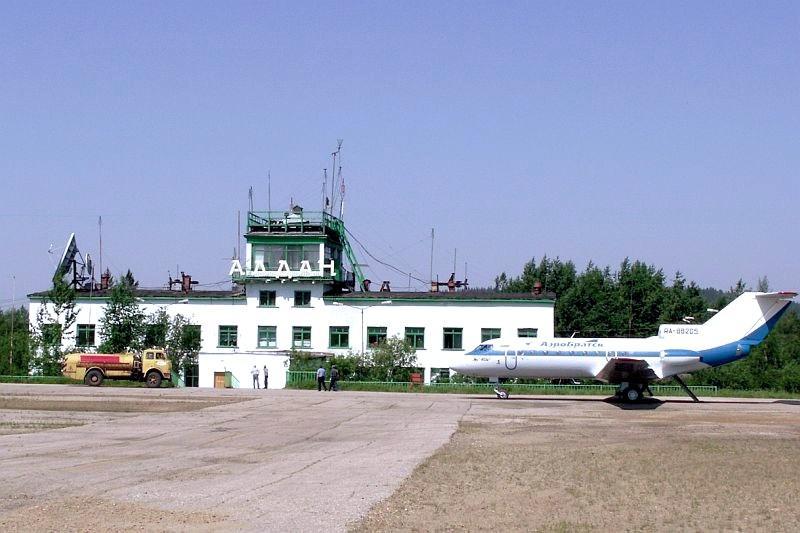 аэропорт  алдан фото