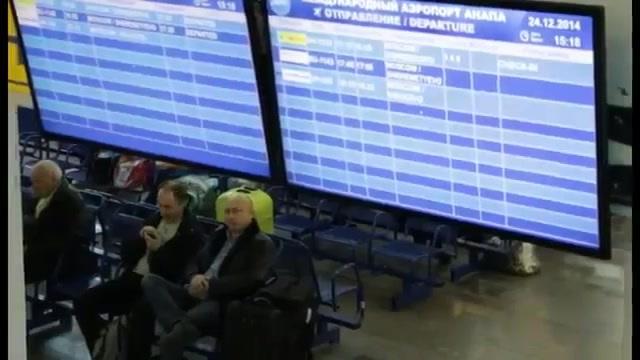 аэропорт анапа табло вылета