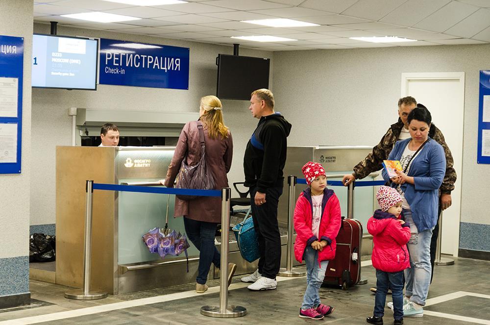 аэропорт апатиты расписание рейсов