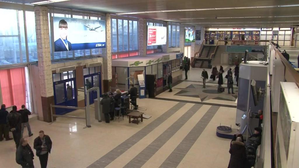 аэропорт архангельск онлайн табло вылета и прилета