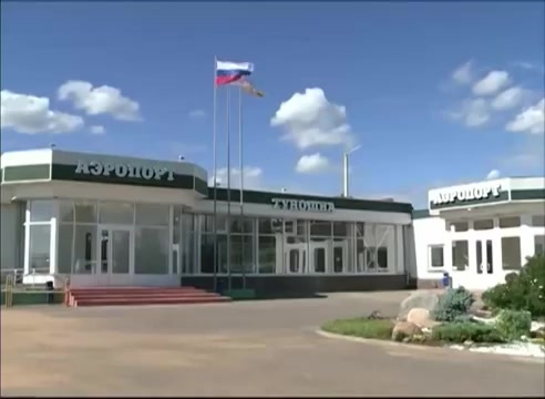аэропорт туношна ярославль