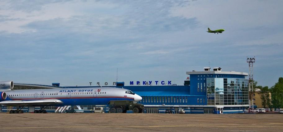 аэродром иркутск