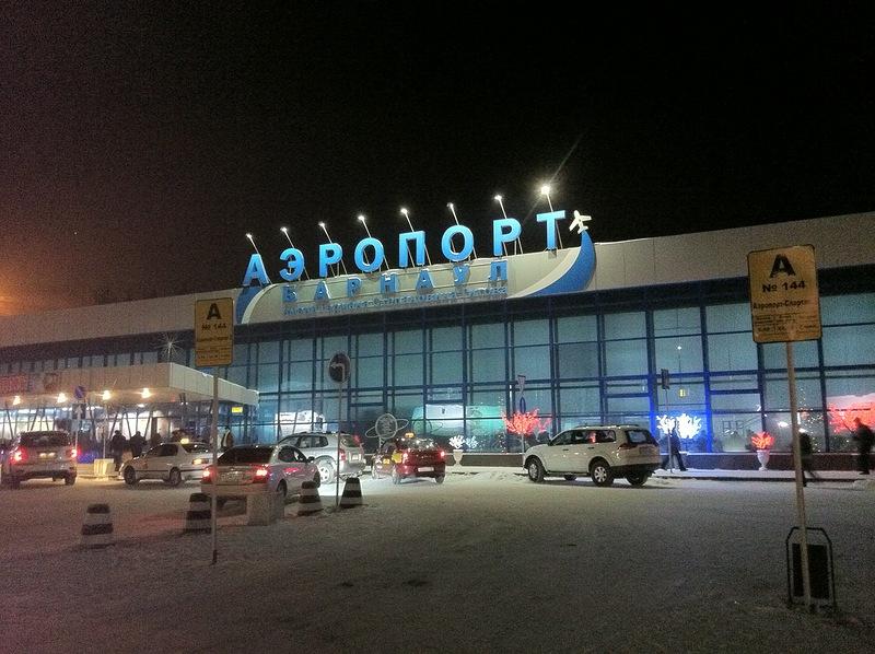 аэропорт барнаул терминал