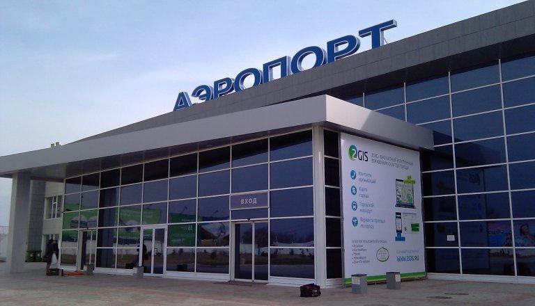 астраханский аэропорт
